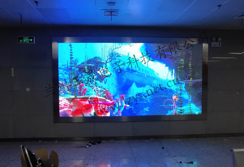 兰州市人才市场室内小间距1.86全彩LED显示屏