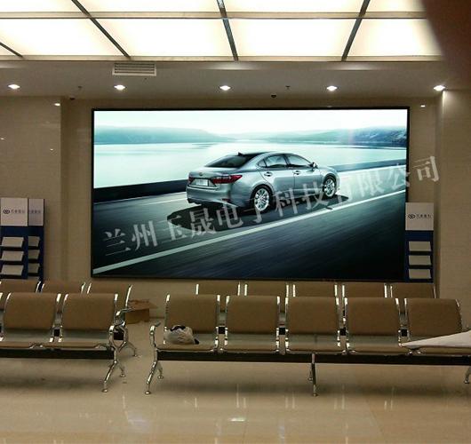 兰州市兴业银行室内P4全彩LED显示屏