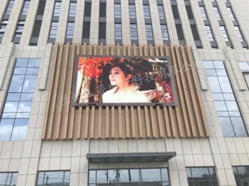 甘肃兰州市室外P6全彩LED显示屏调试完工