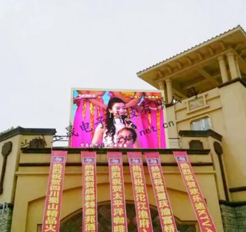 甘肃岷县国际酒店室外P8全彩LED显示屏
