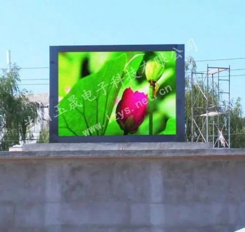 兰州上坪村委会室外P8全彩LED显示屏