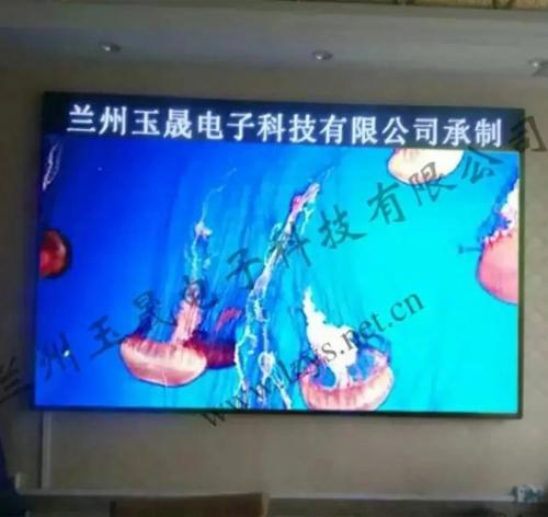 西宁市工商局室内P2.5全彩LED显示屏
