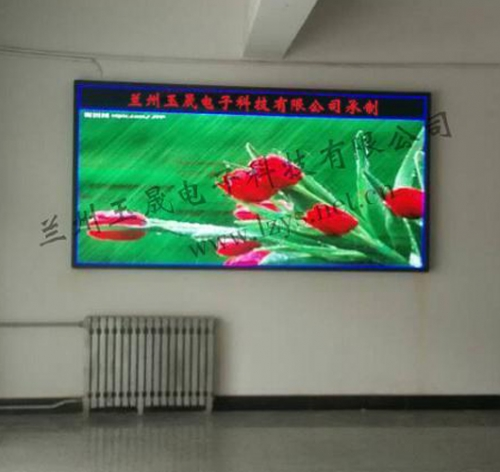 永昌县政府室内P3全彩LED显示屏