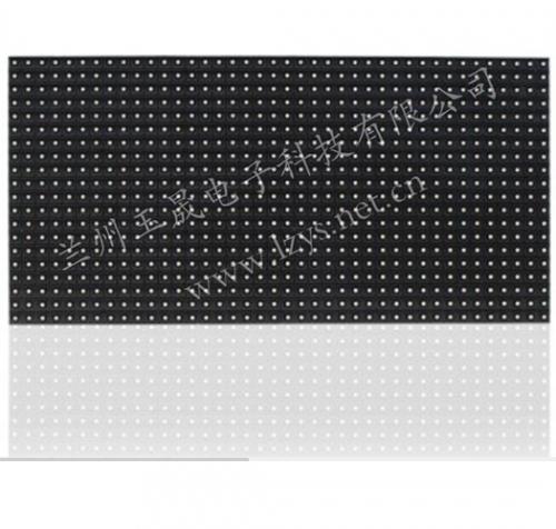 室外P8全彩LED显示屏